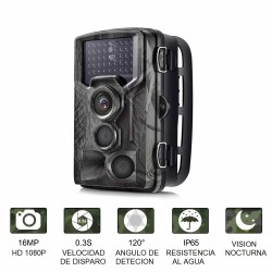 Trail camera TR-320